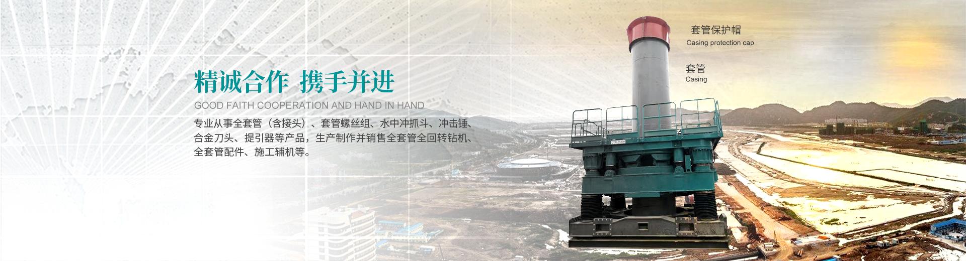 烟台黄海木工机械有限banner1